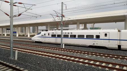 D5667次 徐州东-盐城 CRH2A-2165