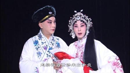 京剧名段《白蛇传 - 小娇儿 忽一笑 三春花韵》张火丁  精彩演绎