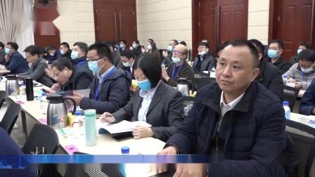 全国安装企业转型升级经验交流会在陕建安装集团召开