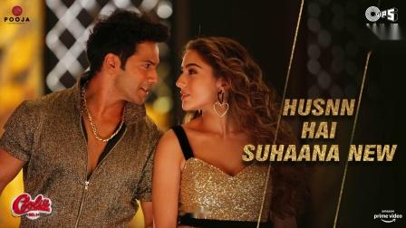 【印度电影歌舞曲】Coolie No.1 - Husnn Hai Suhaana Official Video 2020 Hindi Telugu Tamil