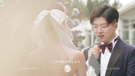 鹿光映畫婚礼回放作品FOR2020-12-19从化碧泉