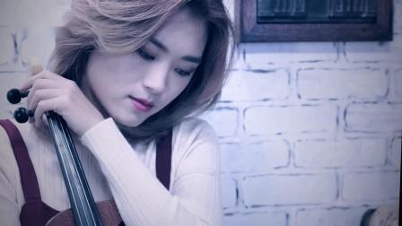 讓我忘記 - 趙娥覽 電子小提琴  잊게 해주오 - 조아람 전자바이올린