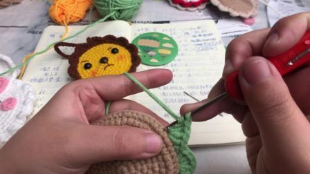 唯骛 毛线编织 小狮子随身镜 编织钩针视频教程