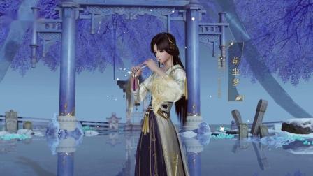 剑网3第三张音乐专辑《乘梦江湖》热曲串烧MV首映 前尘一曲梦回心上长安