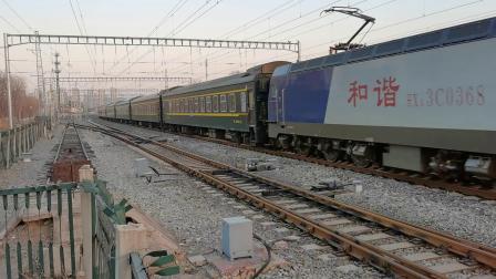 20201221_163147 京局邯段HXD3C-0368牵引K473次(北京-昆明)柳村线路所3道通过