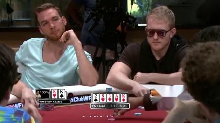 德州扑克:WPT巡回赛 精彩手牌  16 :拿到KK到底该不该高兴