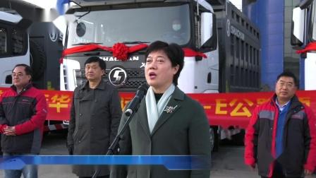 陕建集团与陕汽集团战略携手拓市场