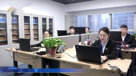 陕建华山路桥集团财务管理中心、工程研究院正式投入使用