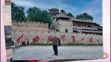 晋陕之旅—九曲黄河第一镇《碛口古镇》