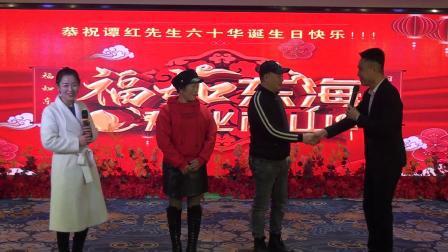 2020-12-6-谭红先生六十岁生日庆典.  摄像制作上传:赵辉