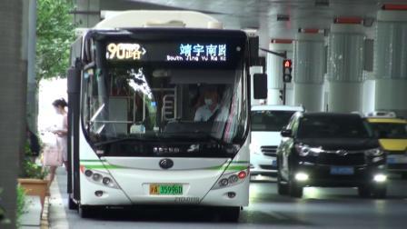 上海公交 巴士一公司 90路 Z1D-0119