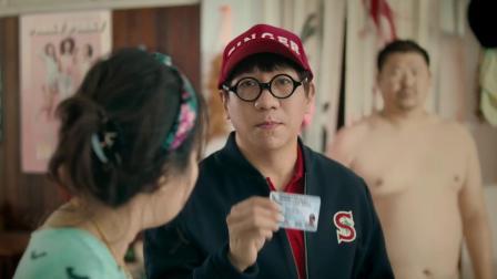 泰国创意广告: 熊大叔洗个澡也是不容易...