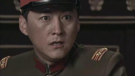 黑狐:溥仪投靠日本人,廖思成潜入伪满皇宫,宴会上伺机刺杀溥仪