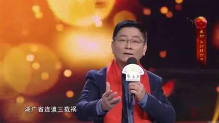 2021秦之声《秦腔艺术家专场演唱会》A
