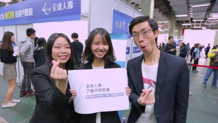 2019 17th ATCC 开幕典礼_Workshop_千人Camp 精采瞬间