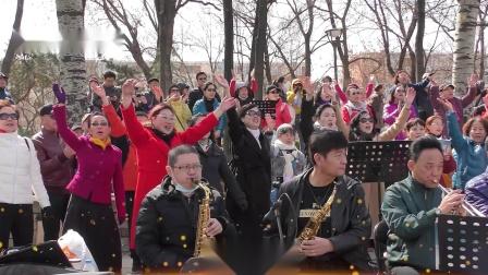 【墨迹】陶然自乐合唱团《北京首唱》