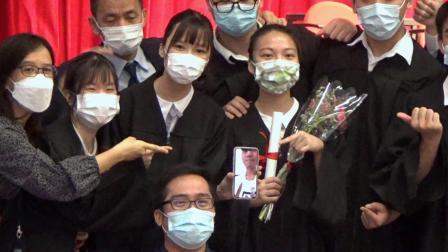 JCCTM-201017-中六畢業禮 頒獎部分