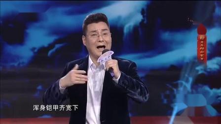 秦腔选段《五郎出家》众家哥弟落了马 二度梅李东桥演唱