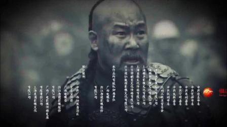 笑苍穹(电视剧《冯子材》片尾主题歌)
