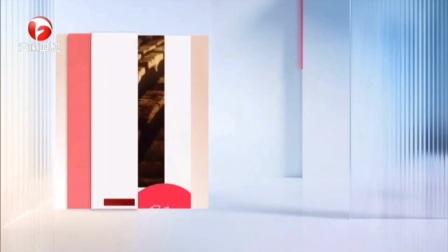 安徽卫视2021年版包装-冠名播出、节目预告