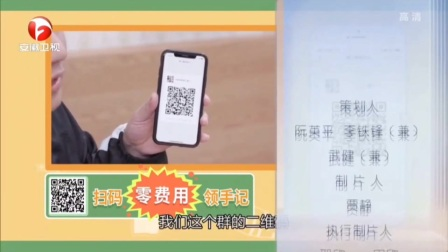 安徽卫视2021年版包装-栏目宣传片、片尾