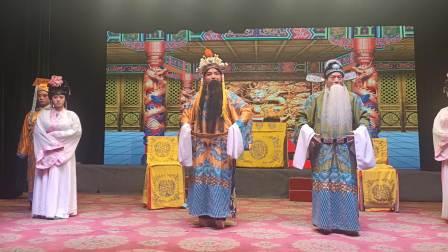 曲剧【刘全进瓜】河南省新乡市曲剧团风度翩翩戏曲音像