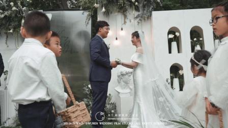 W&Z 20210425 南京山囿里民宿酒店 伍仁婚礼电影工作室出品