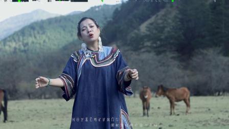 沙玛古洛最新歌曲《离别之恋》MV