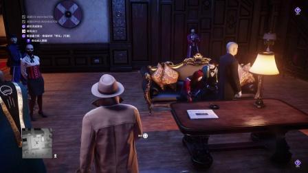 PS4中文杀手2北大西洋萨加尔岛方舟会暗杀掉入陷阱钢琴家