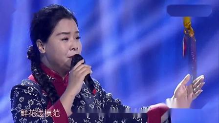 陕北民歌《南泥湾》金嗓子兰妮儿演唱