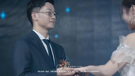 X&Z 20210505 金山壹号邮轮酒店 伍仁婚礼电影工作室出品