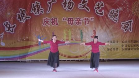 长坡镇2021年-母亲节,精彩不容错过,广场舞之精品,快点来看。投屏观看更佳。