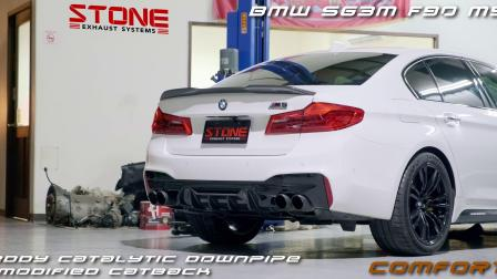BMW F90 S63M M5 / Stone Eddy Catted Downpipe