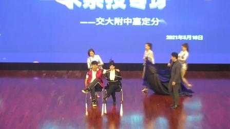 上海魔术师的表演27