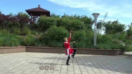 秦皇岛芳菲广场舞学跳蒙古舞两座山老桂正面演示欢快的节奏-mp4