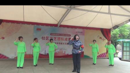 沪剧表演唱《洪湖水 秋月》朝阳沪剧队 朱巧英老师等演唱