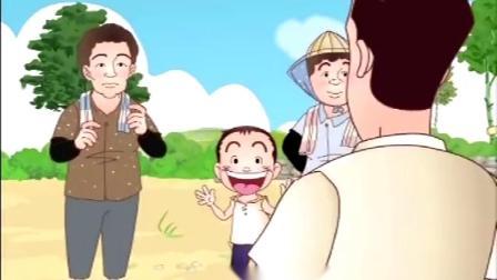 《太上感應篇的故事》德育動漫短片・第21集