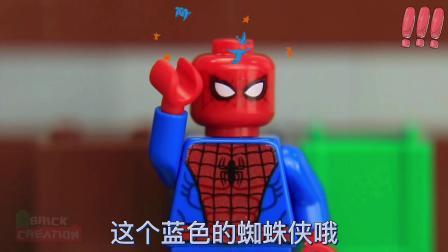 天上掉下了一个蜘蛛侠,就变成了两个蜘蛛侠