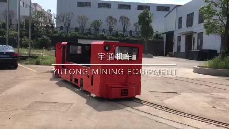 湘潭矿用CTY8吨蓄电池电机车改造升级