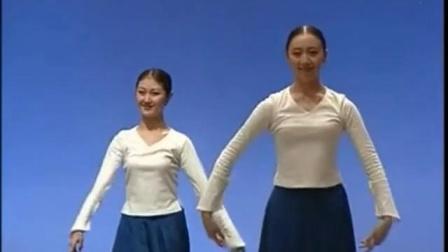朝鲜族舞蹈基础训练3