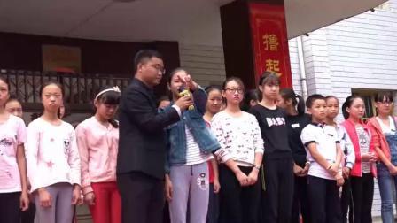 赵湾初中感恩励志演讲会