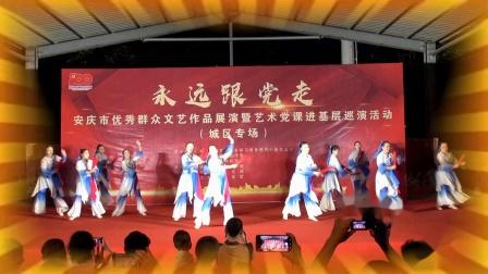 中国风《响扇》演出单位:安庆市舞乐舞蹈队