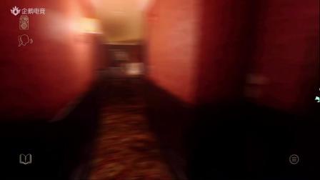【小熊直播】独立游戏《夜深人静》03:身败名裂 进退维谷(7月15日)