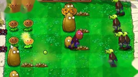 (游戏视频)植物大战僵尸之被魅惑的坚果墙僵尸