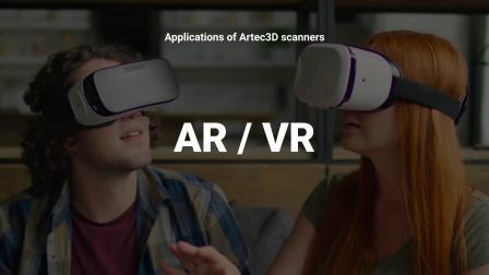 Artec 3D挑战不可能