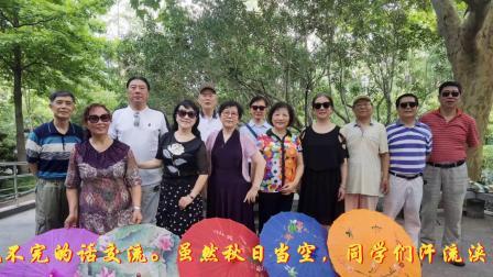 天原公园领歌谱~分别600天后的相聚(2021.08.29.)