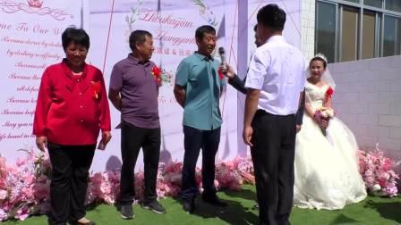 大周庄 周凯健 张燕红 婚礼录像 高清