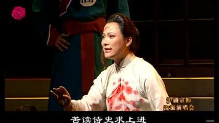 沪剧《杨乃武与小白菜》选段  演唱  洪立勇  徐蓉  王惠钧  王丽君