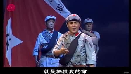 沪剧《金沙江畔》选段   表演者  吴争光  曹勤升  居峰