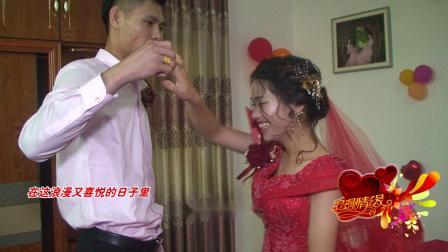 张相芳和陈海丽婚礼
